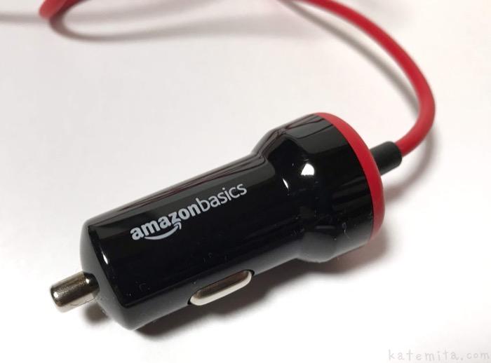 Amazonの『シガーソケット ライトニング充電ケーブル』がMFi認証でお得!
