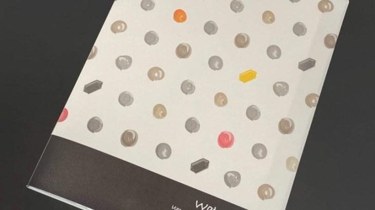 セリアの『A4ポケット式クリアファイル32P Watercolor Dot』がオシャレな表紙!