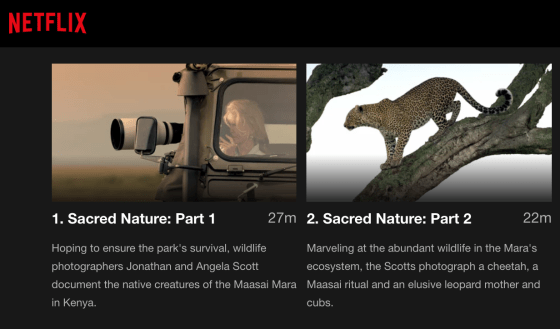 tales by light sacred nature on netflix