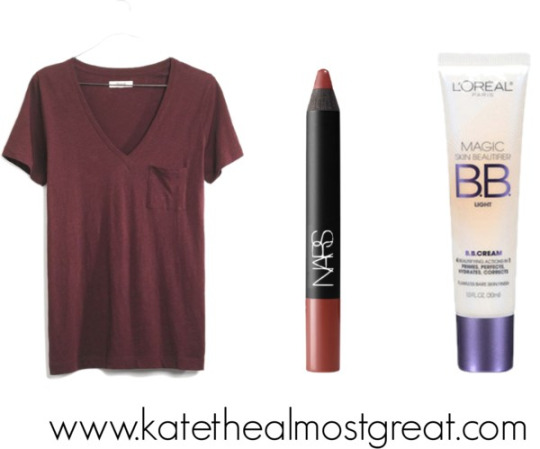June Favorites - Kate the (Almost) Great