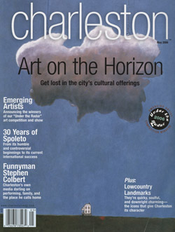 Featuring Charleston Artist, Kat Hastie