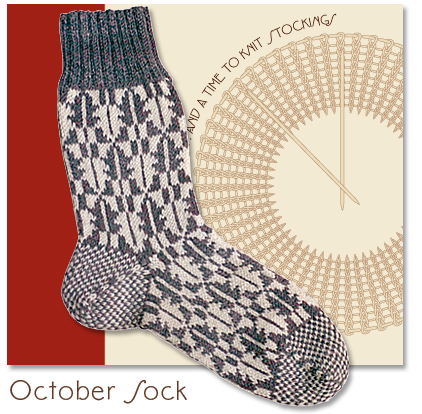 october_sock.jpg