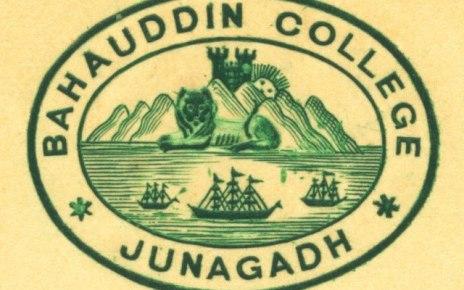 Bahauddin College Junagadh