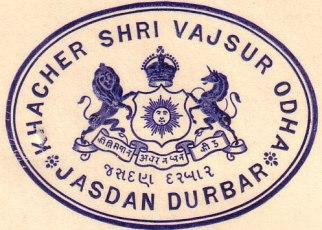 Jasdan Darbar
