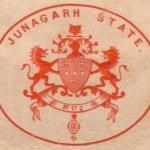 Junagadh State Coat of Arms