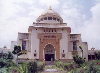 Dhanvantri Mandir (Ayurvedic University) -Jamnagar