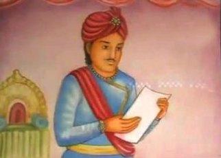 Ra Navghan