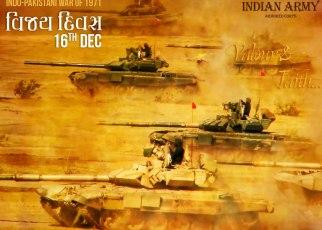 16th December Vijay Diwas