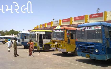 Amreli Bus Station