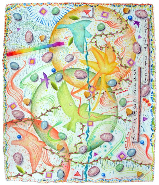 """Egg Hunt, Ostara"", watercolor, drawing, collage by Kathleen O'Brien"