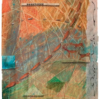 """""""Light of the Earth 8"""", collaged drawing on paste paper, ©Kathleen O'Brien 2012"""