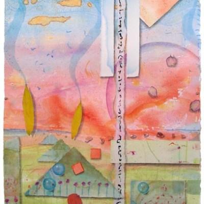"""Kathleen O'Brien, """"Ancient Worlds"""""""