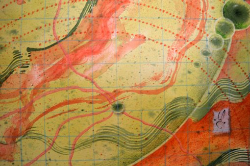 """""""At First I Thought It Was the Earth, But Now I Know It Is the Universe"""", detail of collage by Kathleen O'Brien, 22x30"""""""