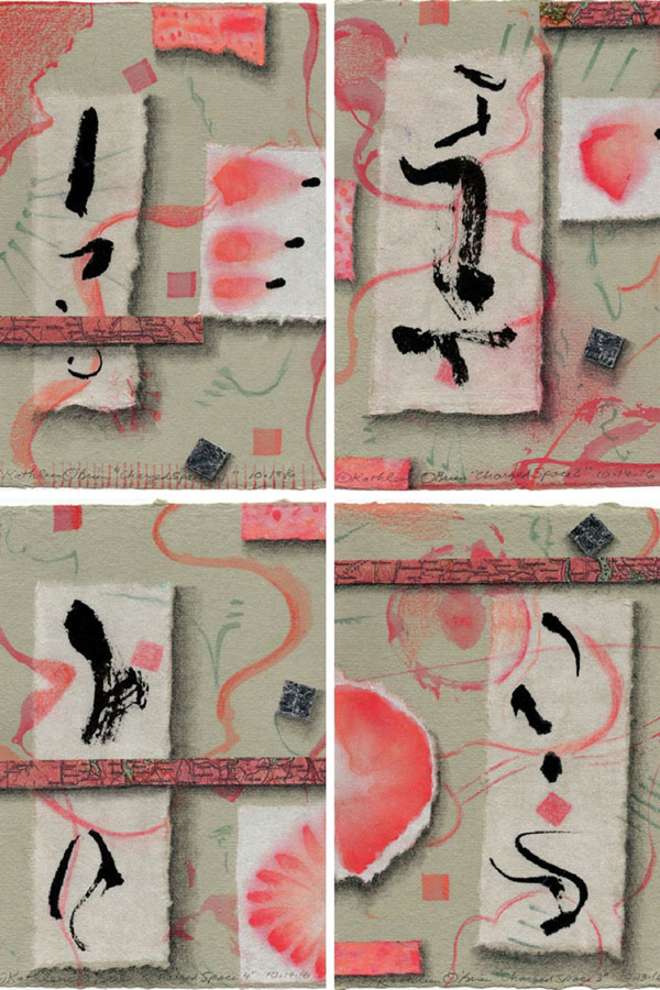"""""""Charged Space 1, 2, 3 and 4"""", four collages by Kathleen O'Brien for """"New Year, New Art"""" at CAC"""