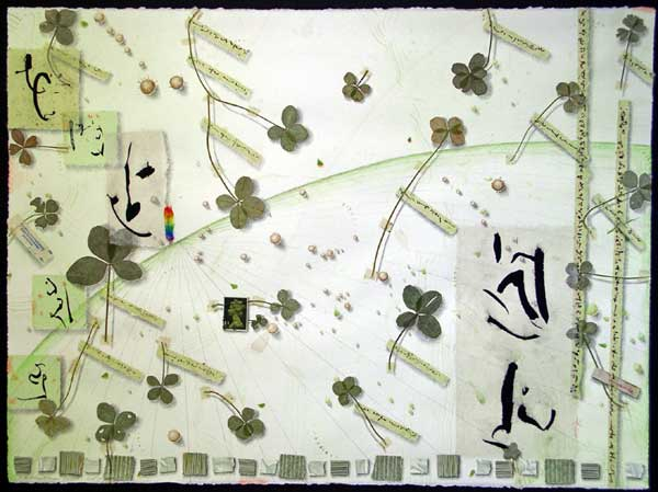 "© Kathleen O'Brien, ""Best of Luck"", watercolor, drawing, 4 leaf clovers, collage, 2005"