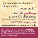 Ellen Hutson Coupon Code!