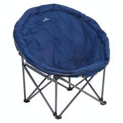 Folding Chair Nepal Boy Potty Cabana Moon Deluxe Dark Blue