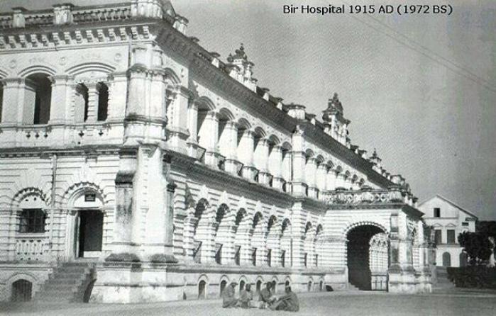वि.सं. १९७२ मा विर अस्पताल
