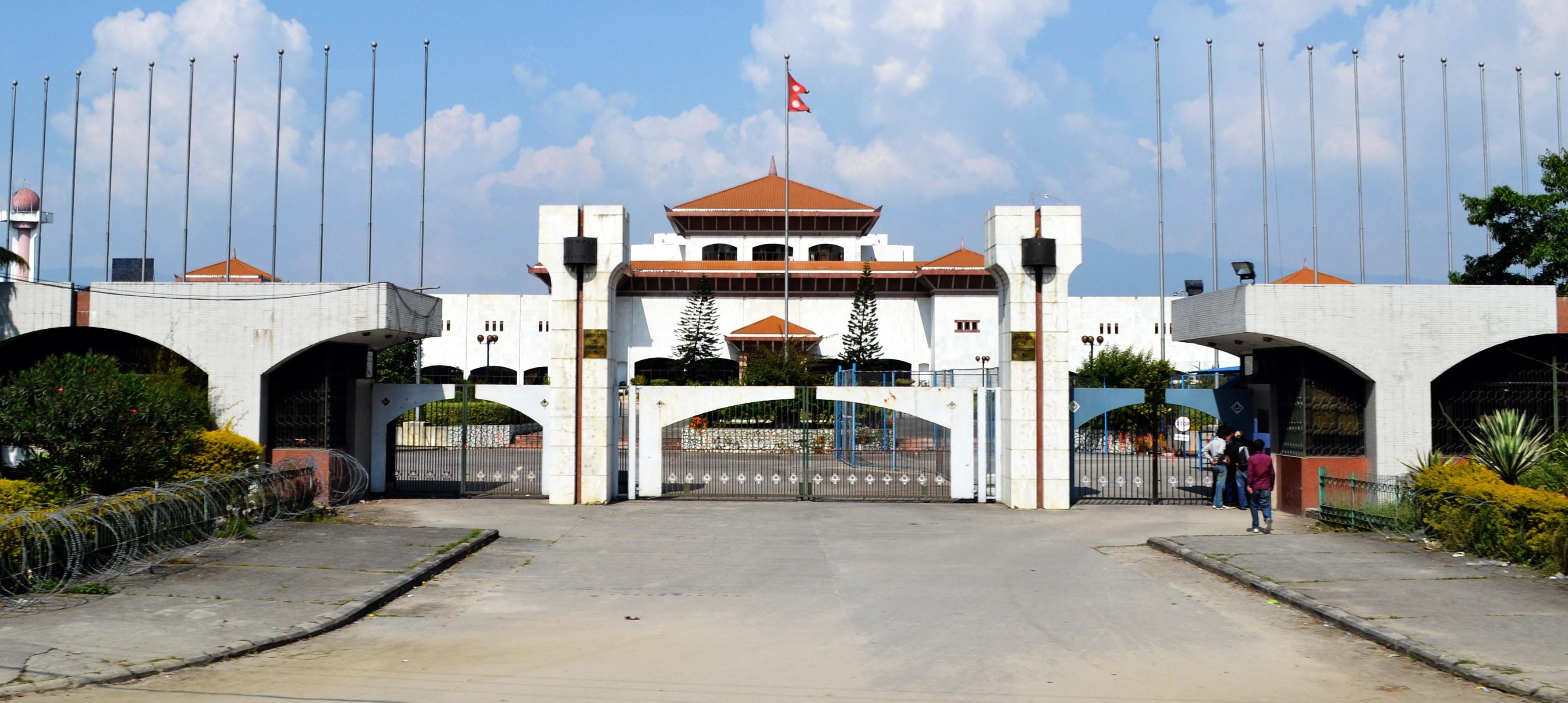 parliament of nepalको लागि तस्बिर परिणाम