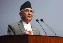 41st PM of Nepal