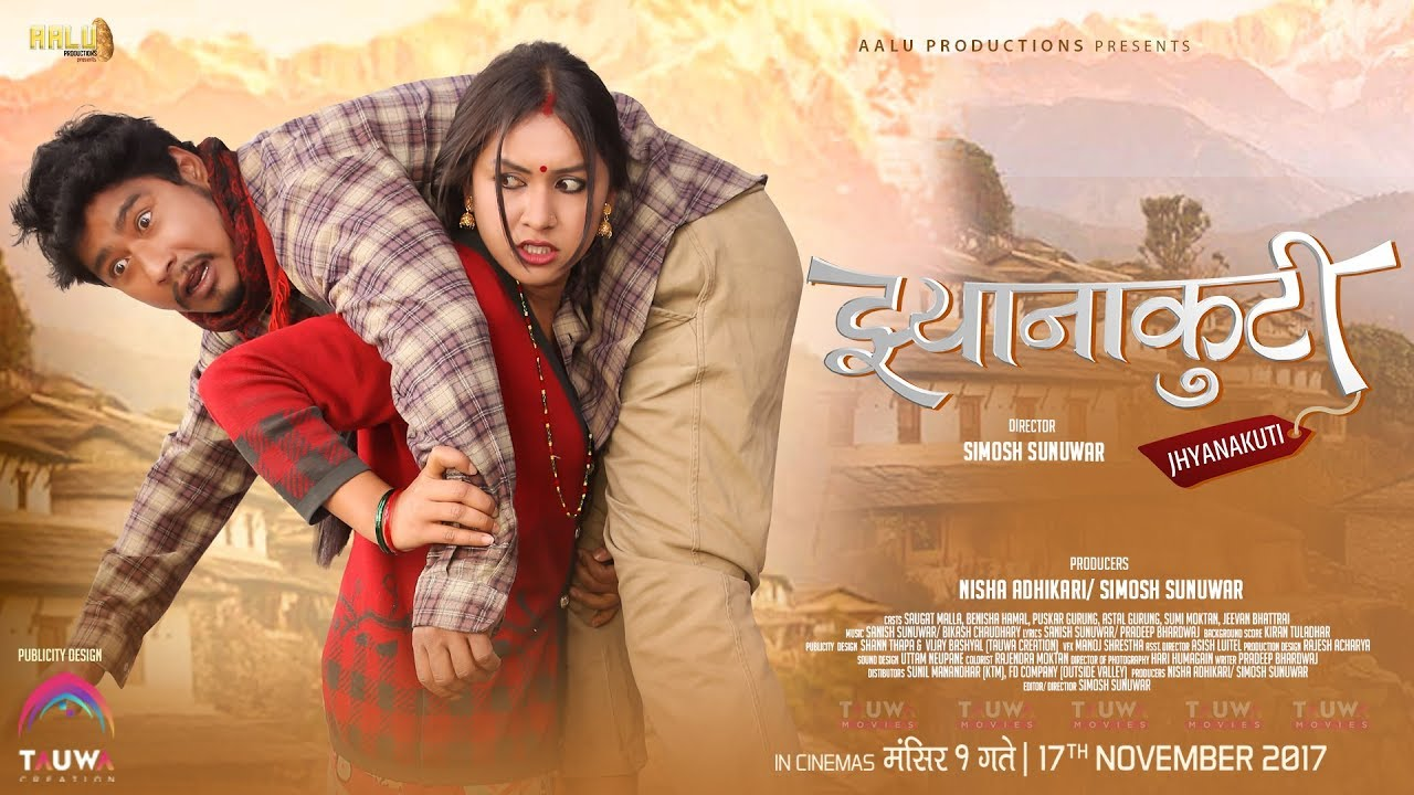 5 Must Watch Nepali Movies Of 2017 News Sport And