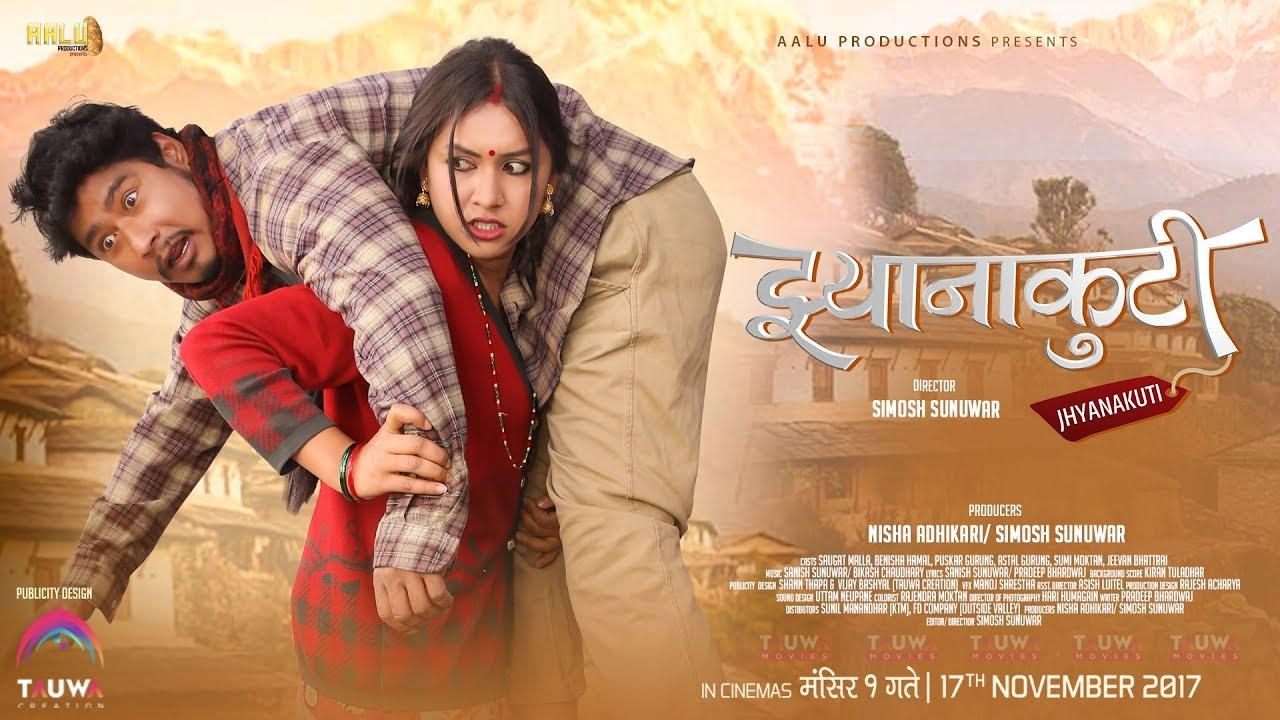 Download A To Z Nepali Movie