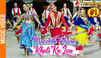 Top 5 Trending Nepali Songs of 2018 - News, sport and