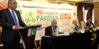 9th Made in Pakistan Expo