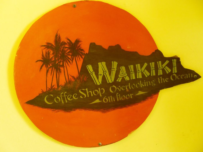 Wildwood Crest, Wildwood Crest, NJ., Waikiki Coffee Shop