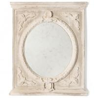 Melina French Country Vintage Grey Wall Mirror | Kathy Kuo ...
