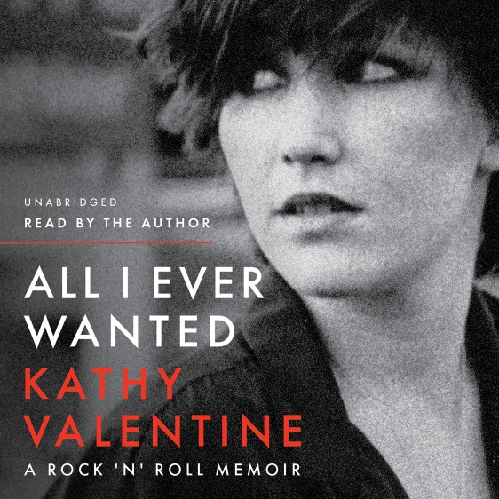 All I Ever Wanted Audiobook Cover