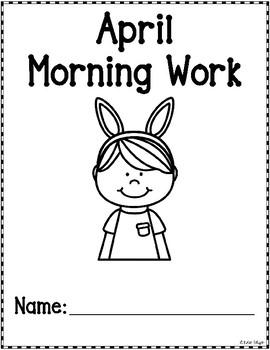 Kindergarten Morning Work for April {Alternative Print