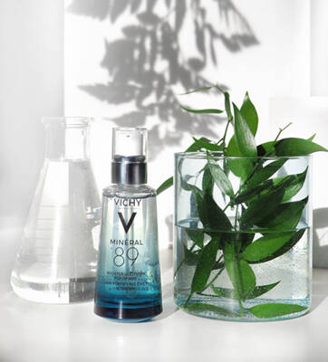 Vichy Laboratories Mineral 89 Hyaluronic Acid Gel Moisturizer
