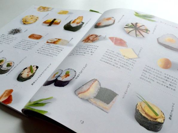 Japanisches Kochbuch mit Rezeptideen für Onigiri-Füllungen.