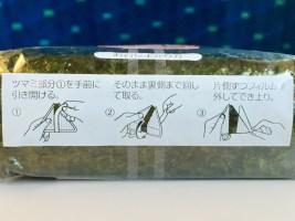 Schritt für Schritt-Anleitung zum Öffnen der Onigiri-Folienverpackung.