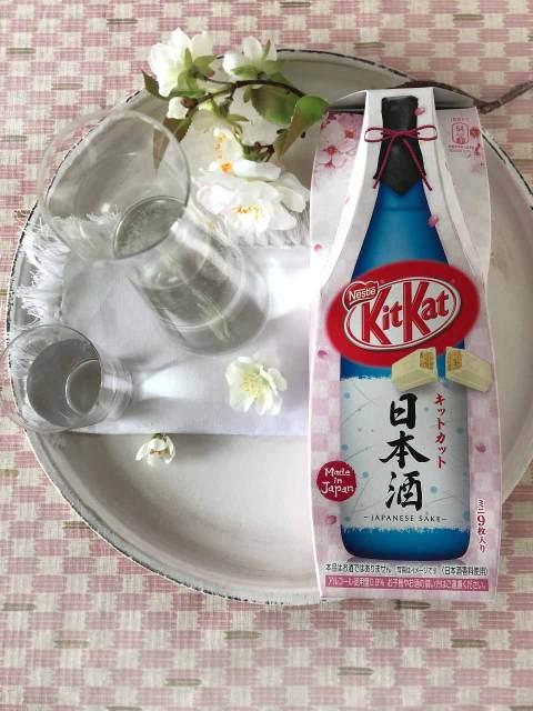 Die Kirschblüten-Sonderedition von KitKat: mit weißer Schokolade und Sake-Geschmack