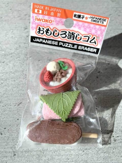 Die niedlichen kleinen Radiergummies in Form von japanischen Süßigkeiten habe ich aus Japan mitgebracht.
