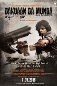 Dakuaan Da Munda Full Movie 2018 Punjabi Movie