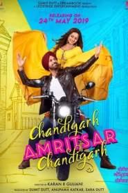 Chandigarh Gippy Grewal Full Movie Download