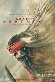 Laal Kaptaan 2019 Movie Download HD
