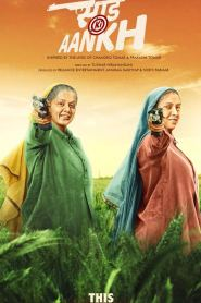 Saand Ki Aankh Movie Download