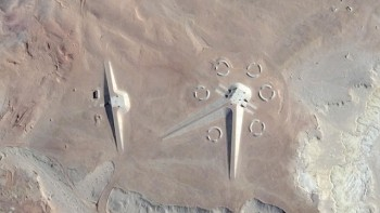 Strange structure found in the Egyptian desert