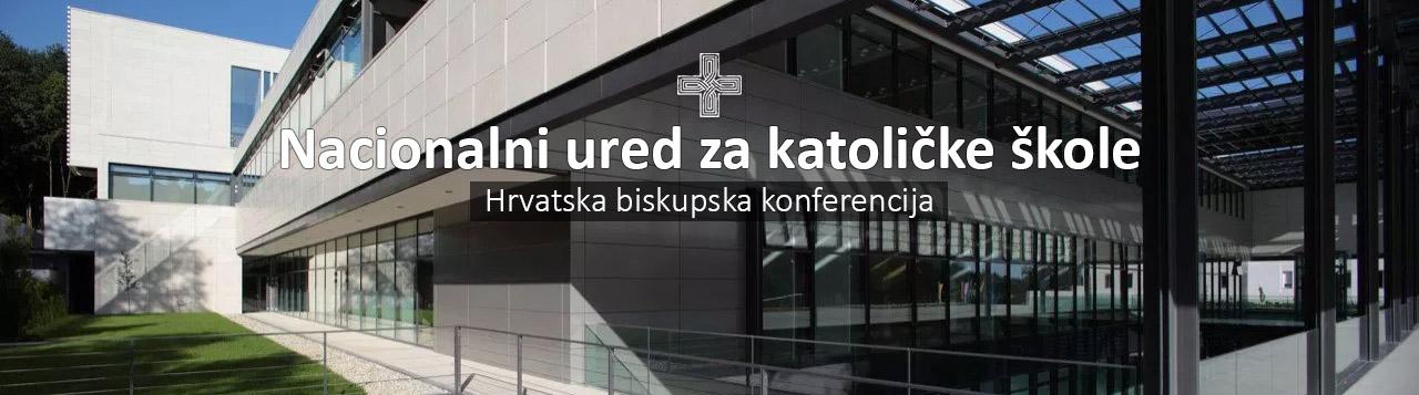 Nacionalni ured za katoličke škole
