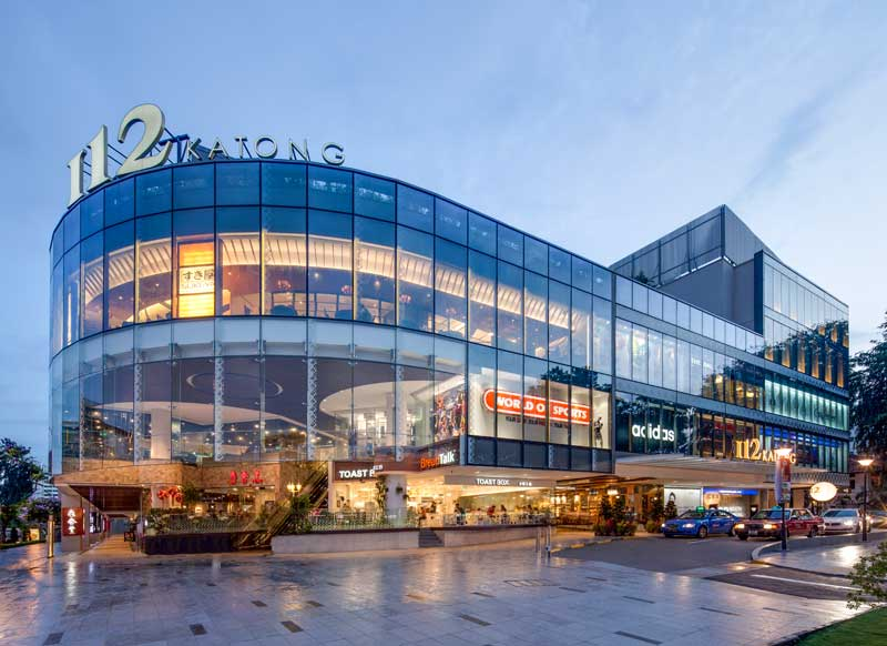 112 Katong mall expecting to fetch $500M