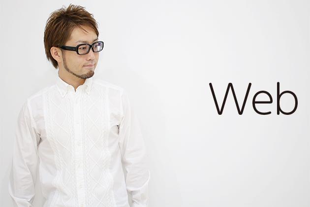 Web_2015_01