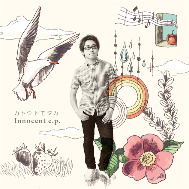 innocent_630