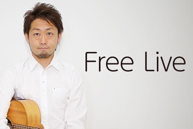 Free-Live_2015_01