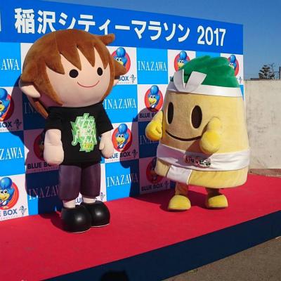稲沢シティマラソン カトウ治療院