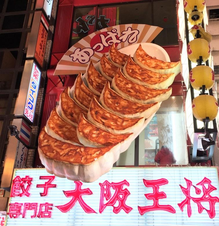 Giant gyoza (dumplings)