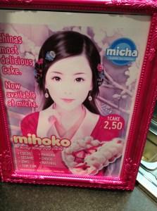 mihoko2